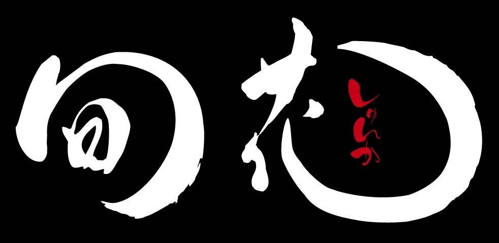 旬花 ロゴ
