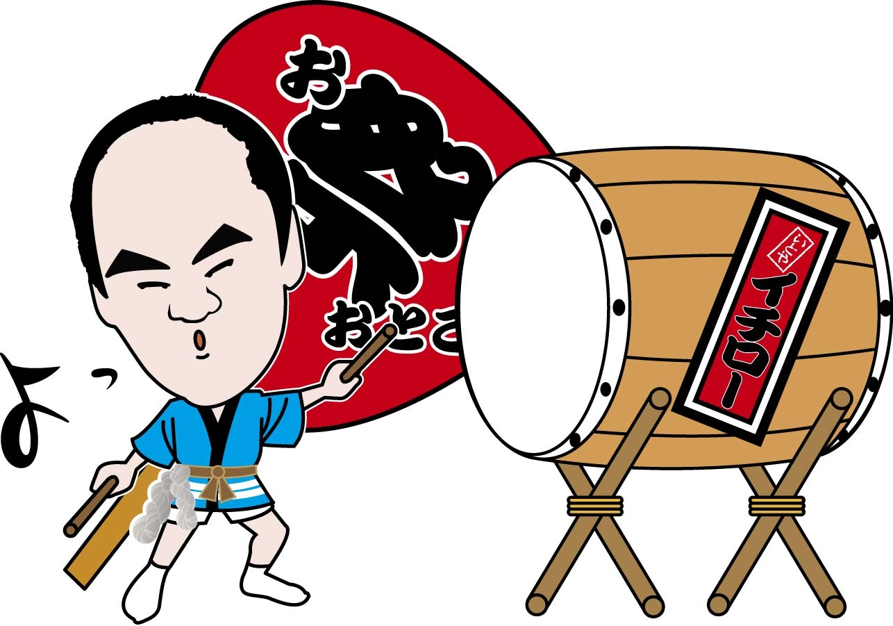 お祭り男高野一郎