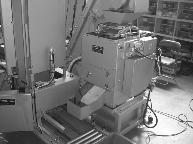 小型遠心分離機部(MKD型)