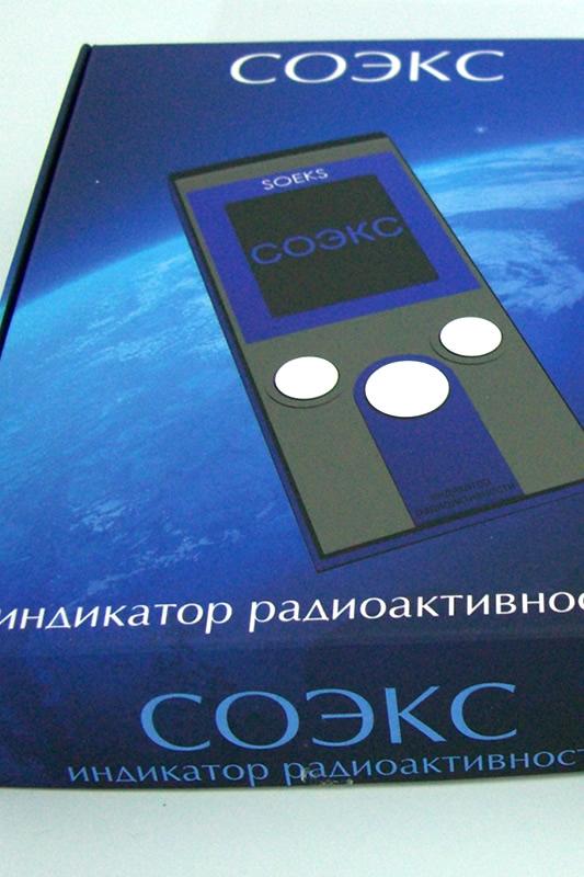 最新科学先進国ロシアより直輸入したガイガーカウンター