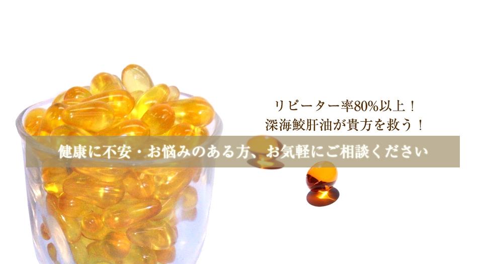 top肝油