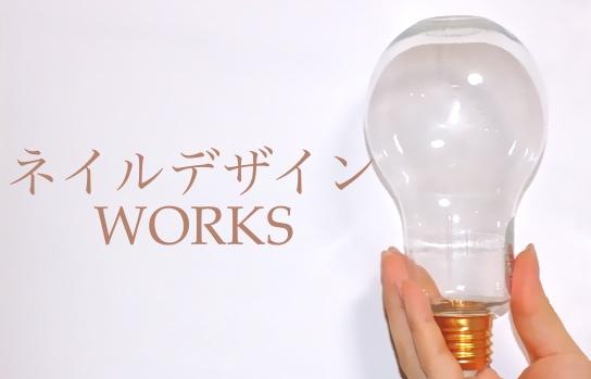 静岡ネイルサロンデザインオシャレトレンドアート上手い