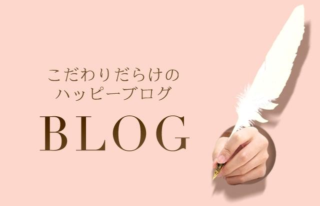 静岡市ネイルサロンアミューネイルブログ