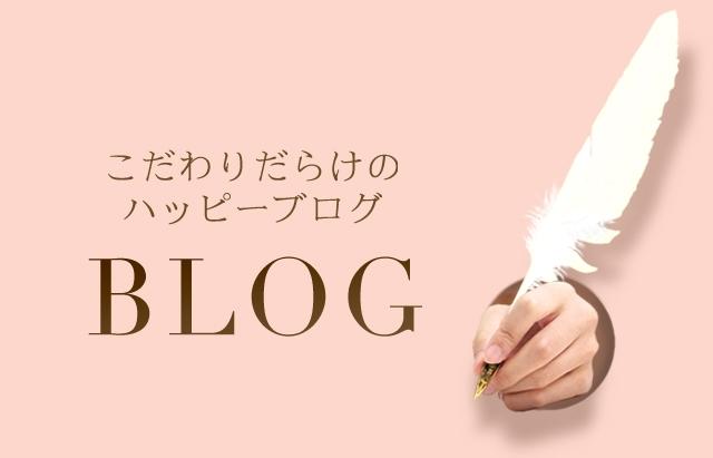 静岡ネイルサロンアミューネイル店ブログ爪