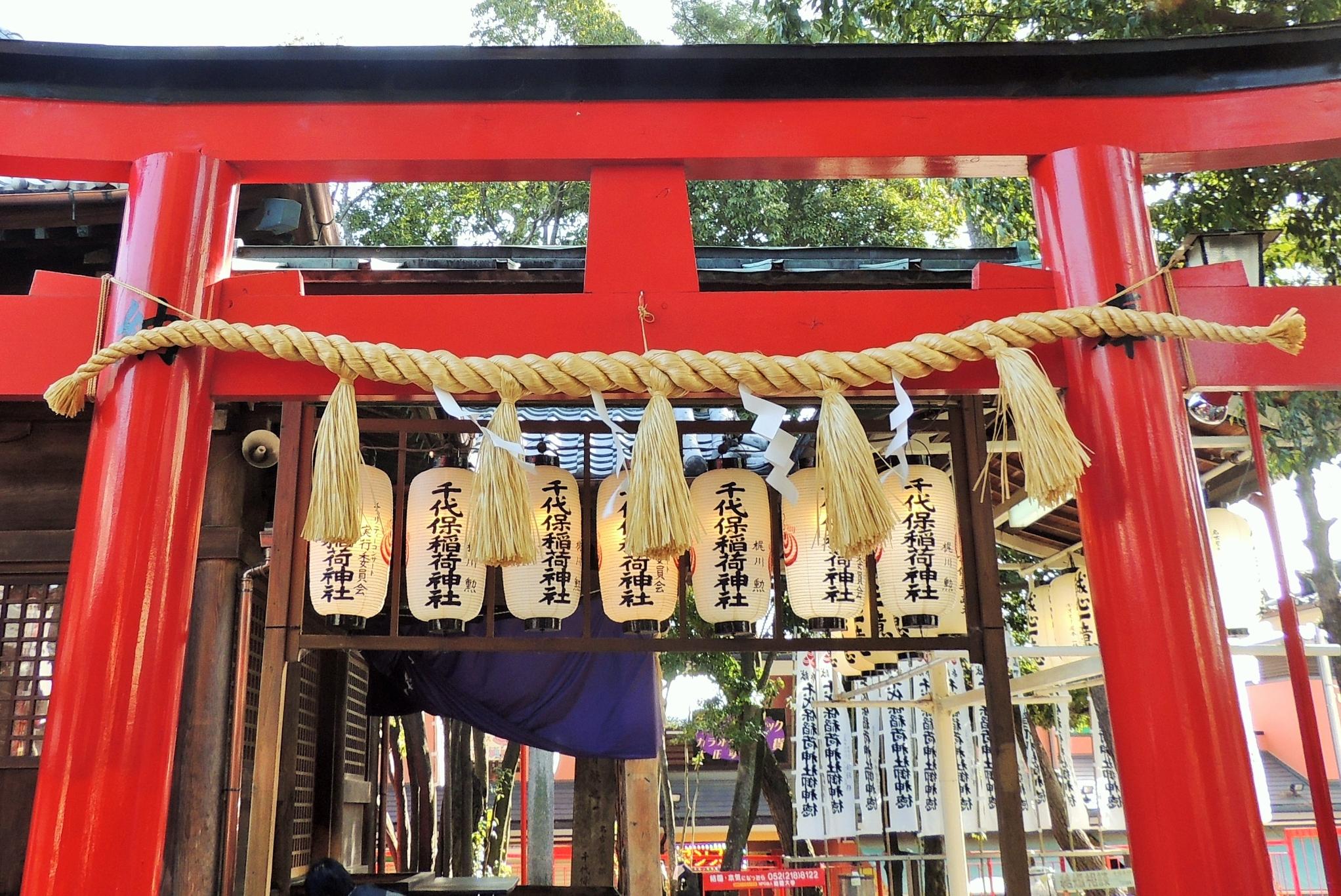 千代保稲荷神社 鳥居