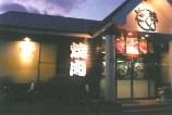 No.57焼肉 たく味苑