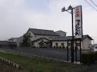 No.150てんじん
