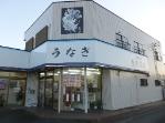 No.50魚達商店