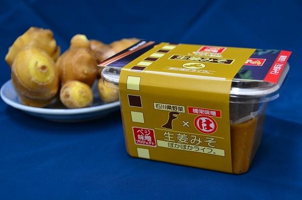 生姜味噌TOP