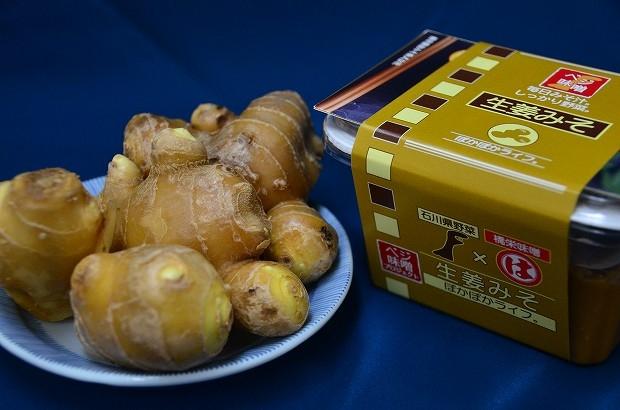 生姜味噌2