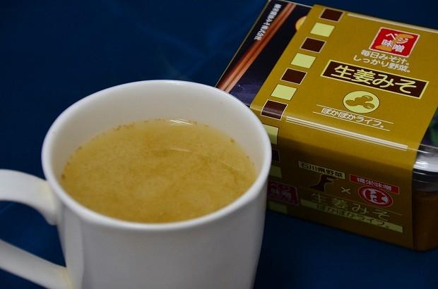 生姜味噌5