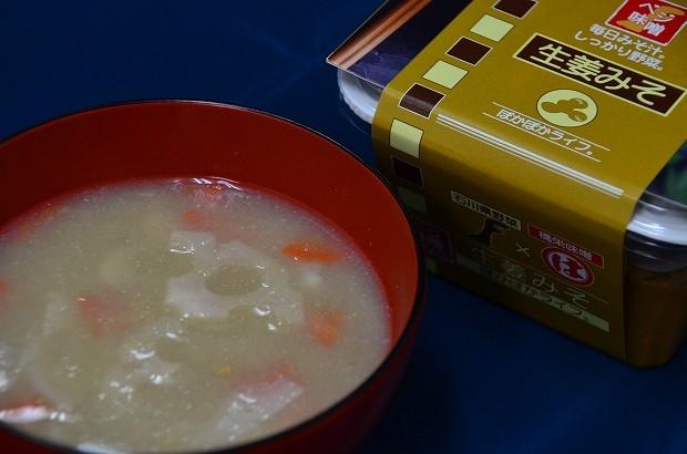 生姜味噌6