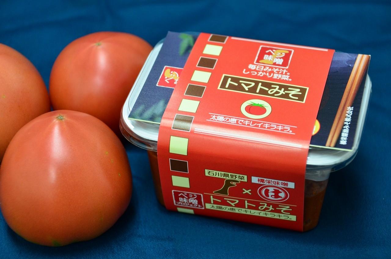 トマトみそTOP