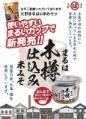650gカップ_pop