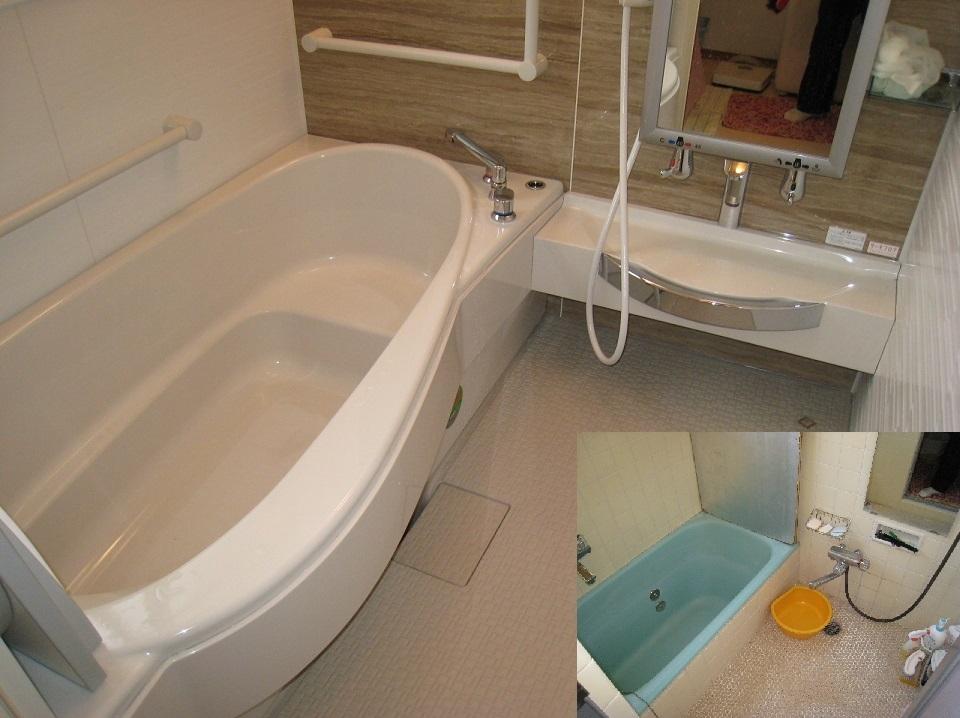 金沢市T様邸バスルーム