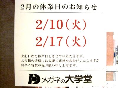 20150208-00