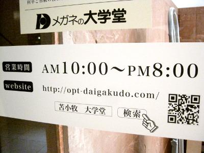 20150209-00