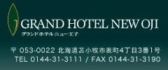 hotel-bana