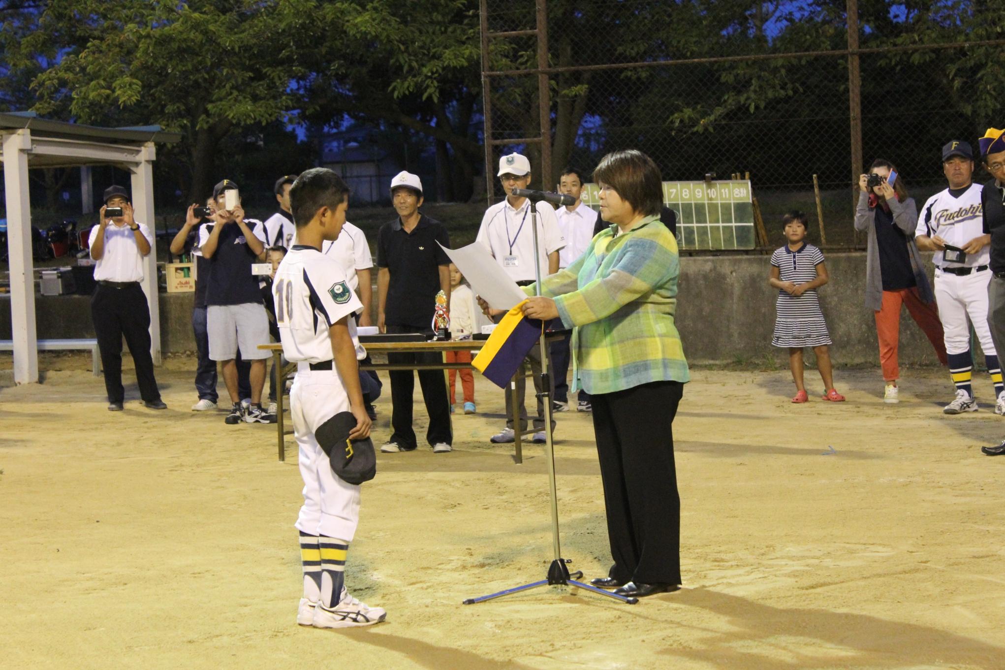 2015学童野球大会閉会式02