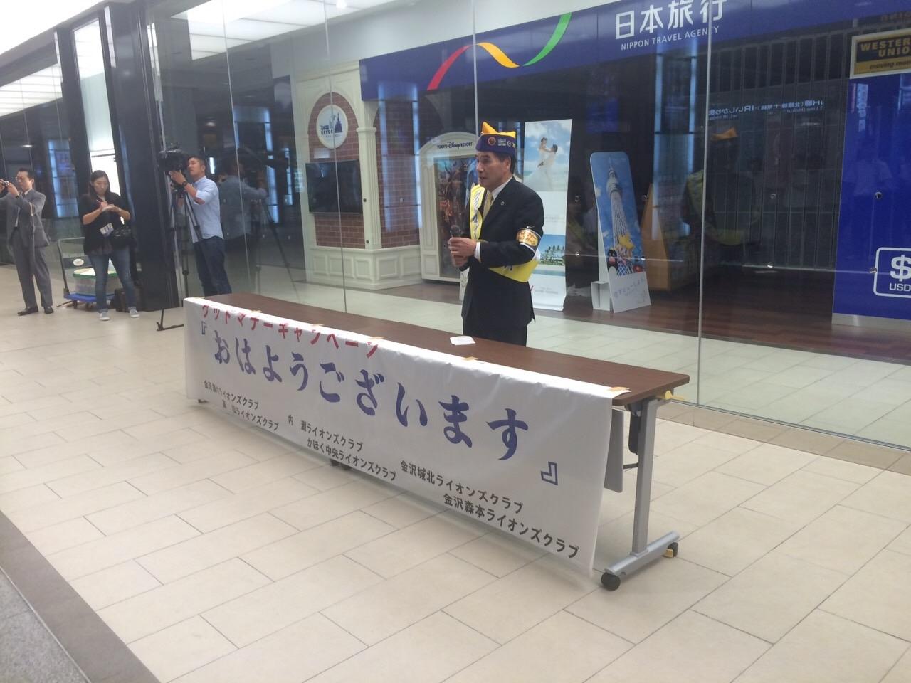 2015グッドマナーキャンペーン金沢駅02