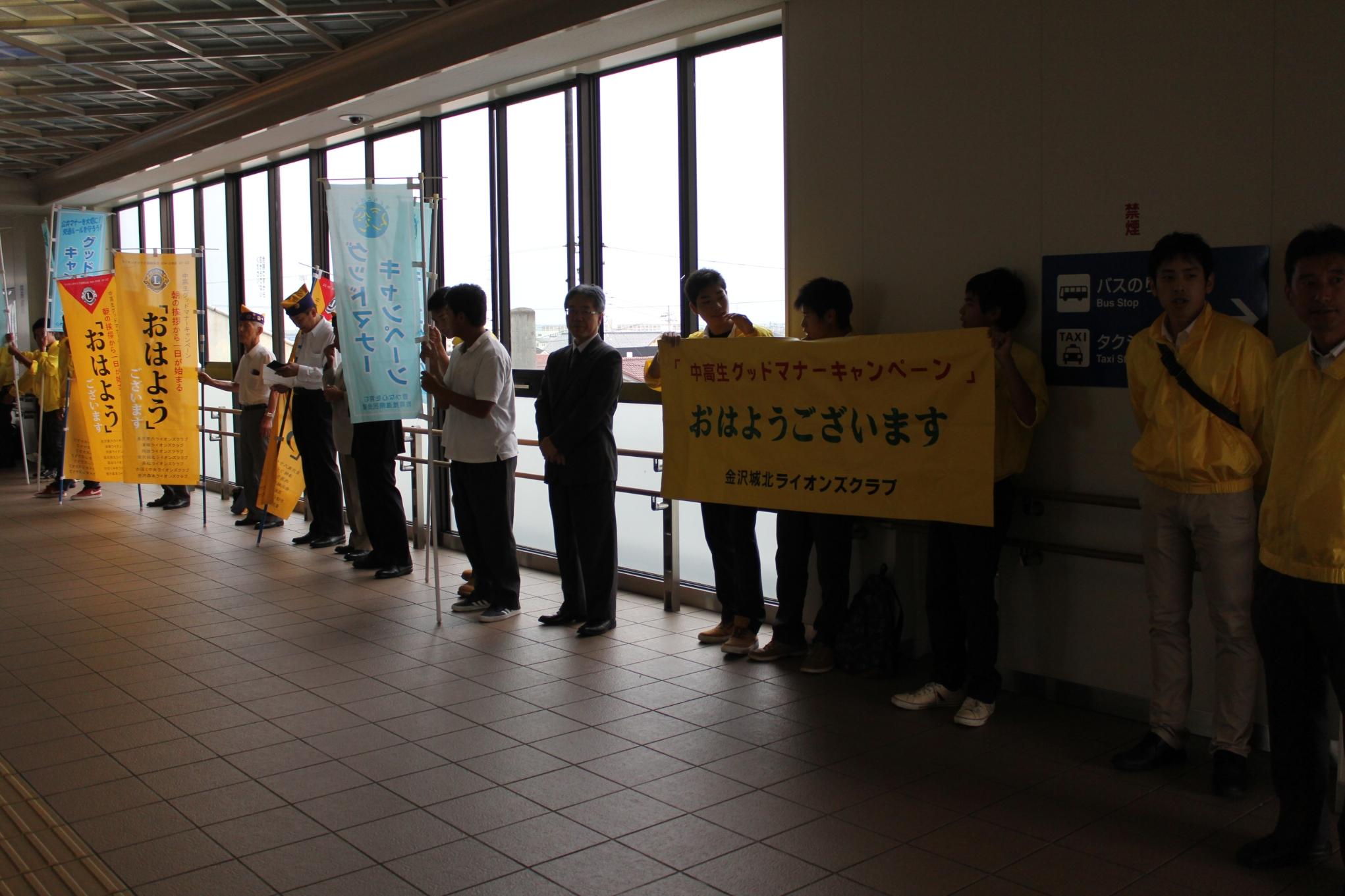 2015グッドマナーキャンペーン森本駅02