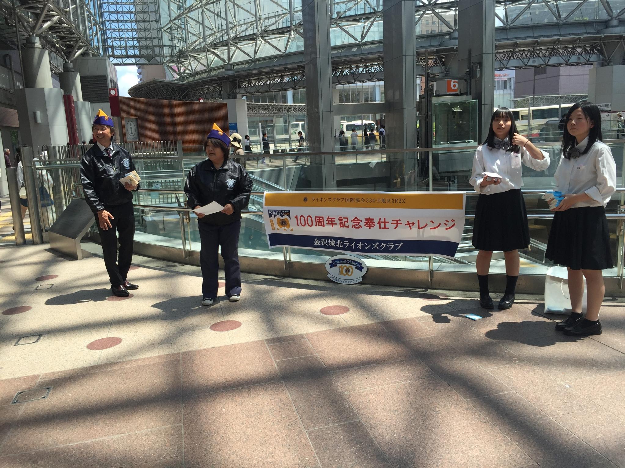 100周年記念奉仕チャレンジアイバンク街頭キャンペーン02