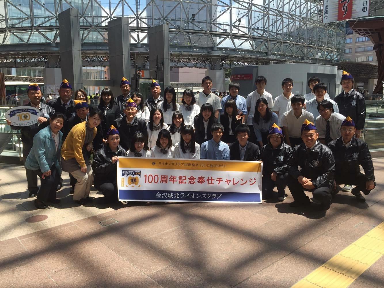 100周年記念奉仕チャレンジアイバンク街頭キャンペーン22