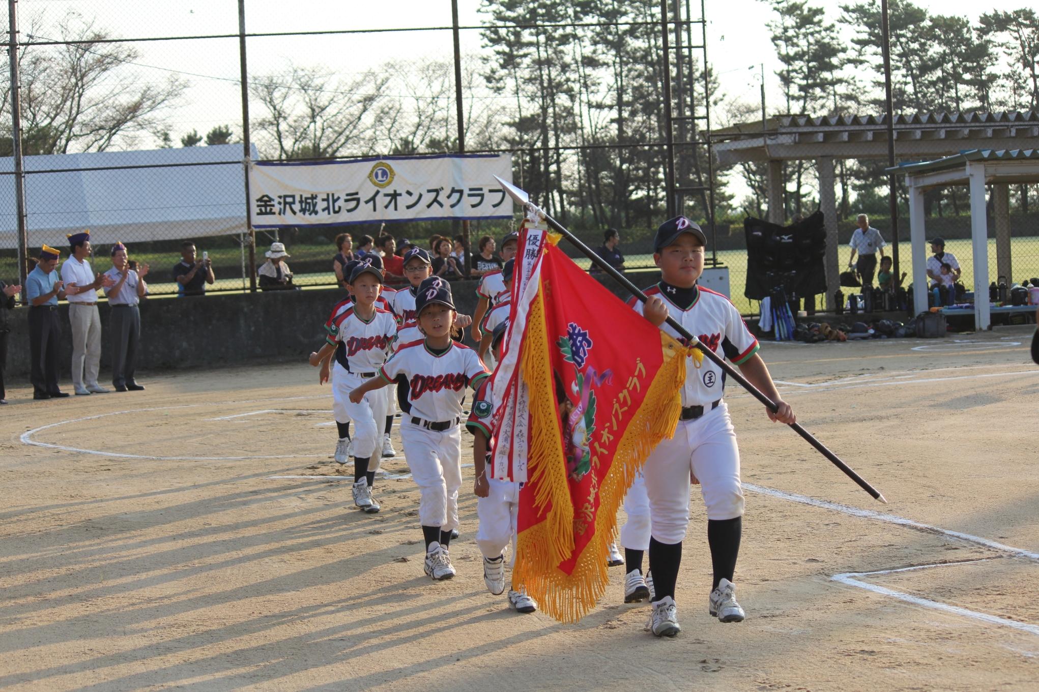 第34回金沢城北地区学童野球大会02