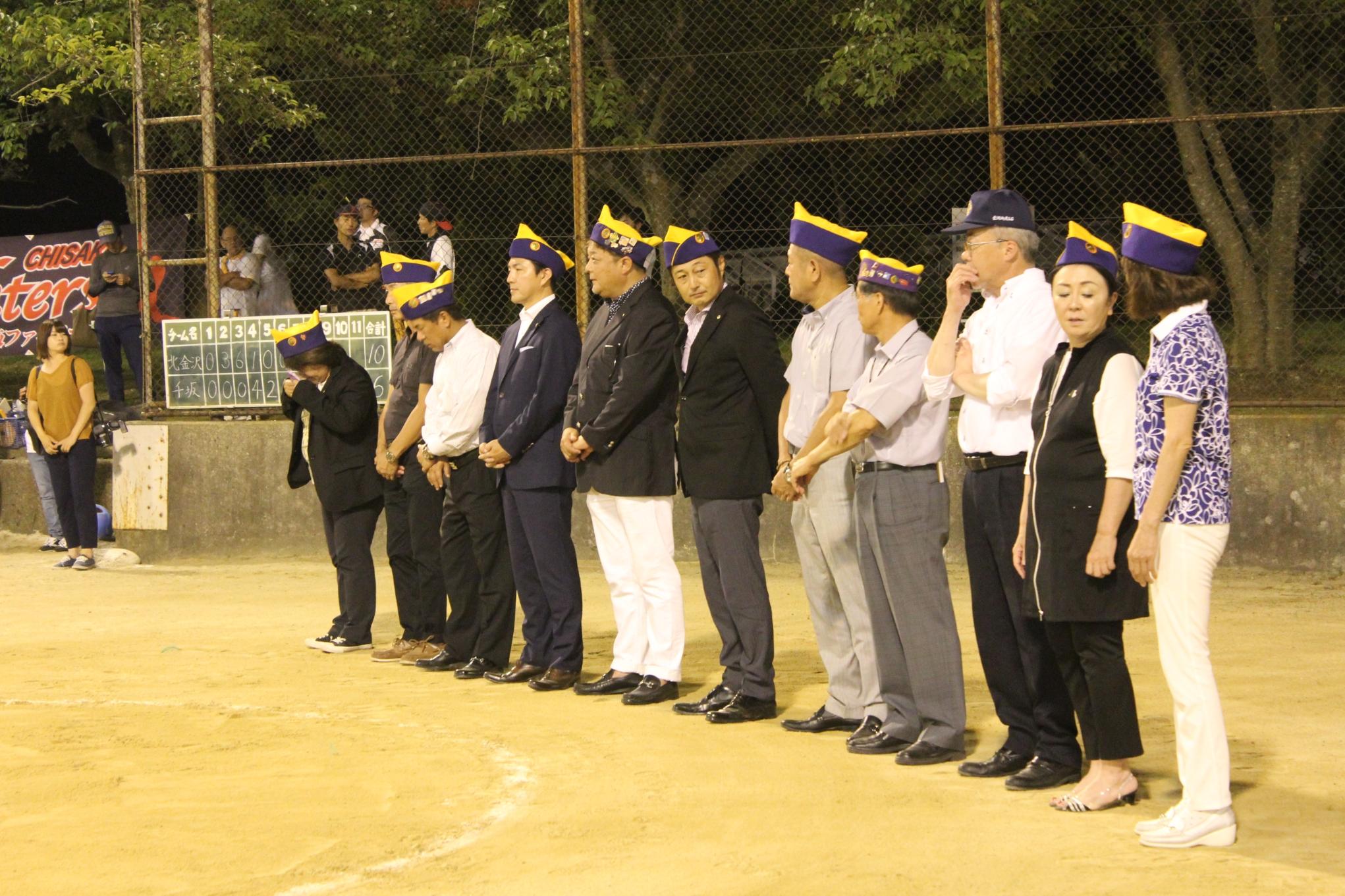 第34回金沢城北地区学童野球大会37
