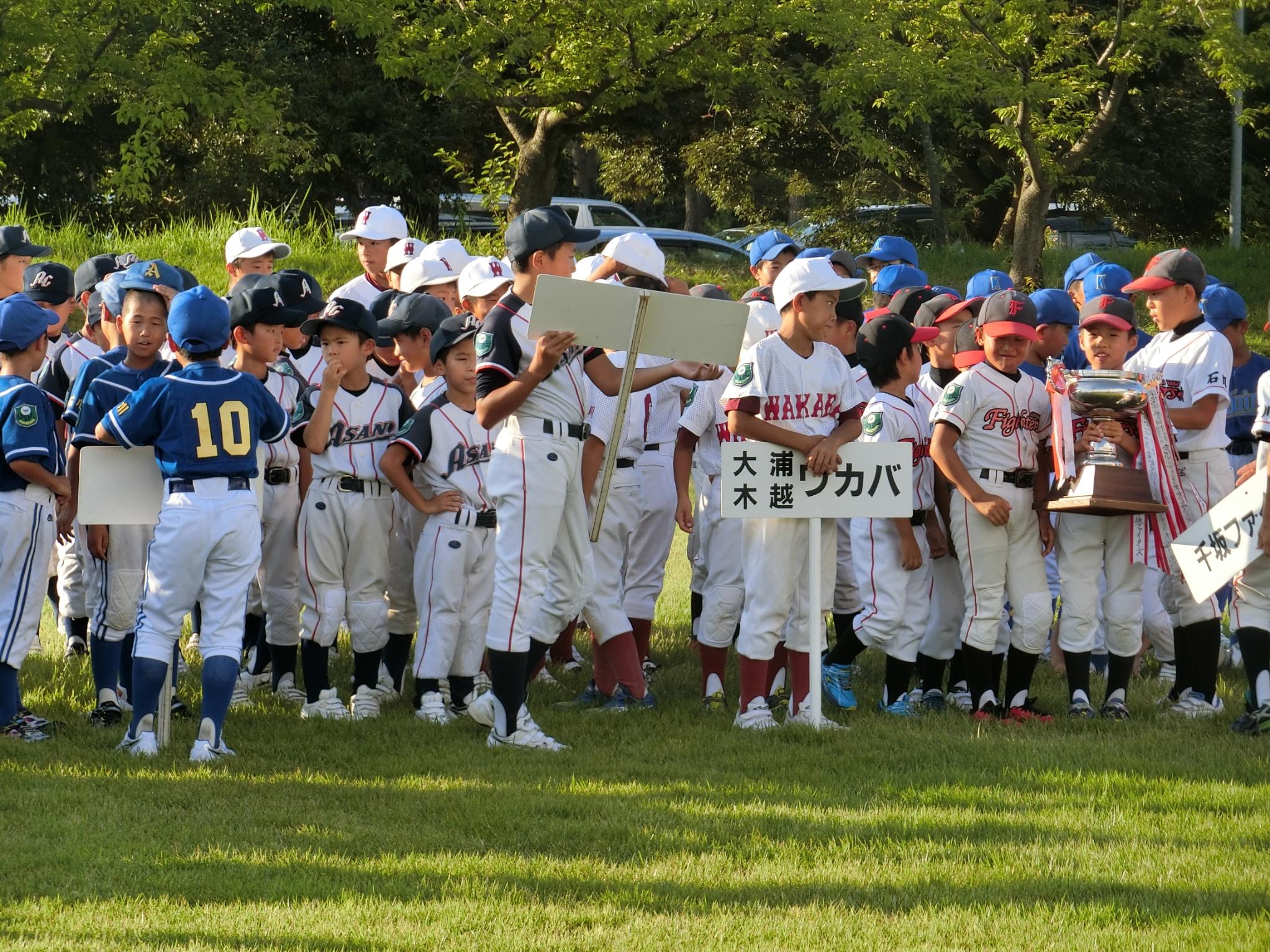 第35回金沢城北地区学童野球大会01