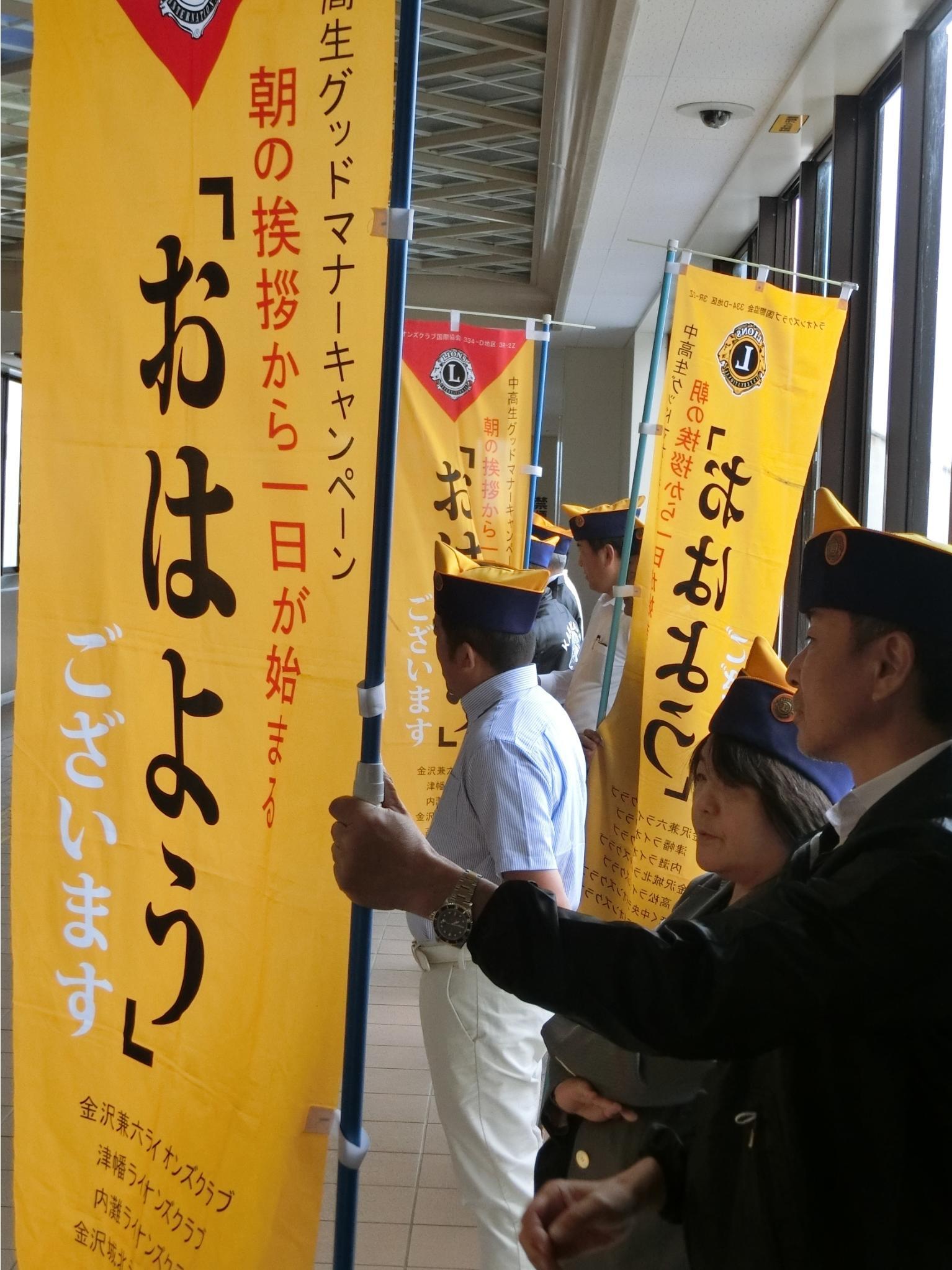グッドマナーキャンペーン森本駅01