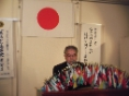 11月広島訪問例会05
