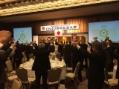 名古屋城北ライオンズクラブCN40周年記念大会07