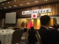 名古屋城北ライオンズクラブCN40周年記念大会08