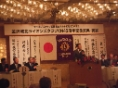 CN45年記念式典 005