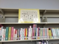 金沢城北ライオンズ文庫図書カード寄贈03