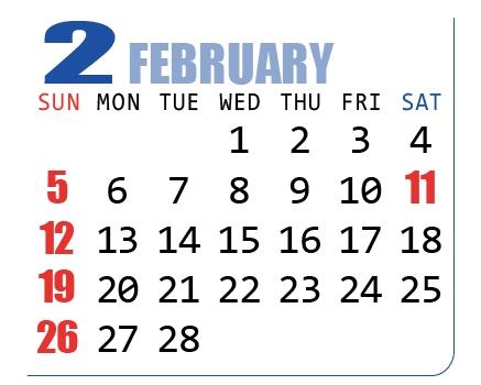 2017年(平成29年)カレンダー2月