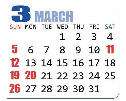 2017年(平成29年)カレンダー3月