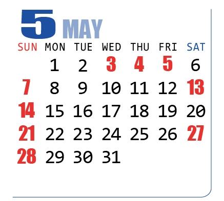 2017年(平成29年)カレンダー5月