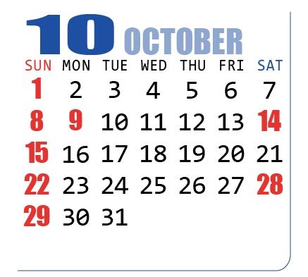 2017年(平成29年)カレンダー10月