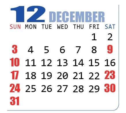 2017年(平成29年)カレンダー12月