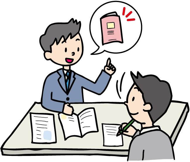 内容検討・原稿/原稿受け渡