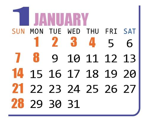 カレンダー2018年1月