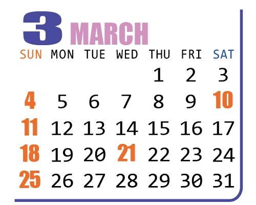 カレンダー2018年3月