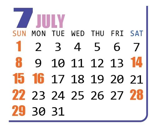 カレンダー2018年7月