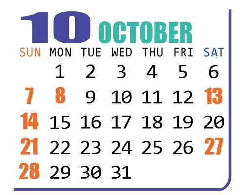 カレンダー2018年10月