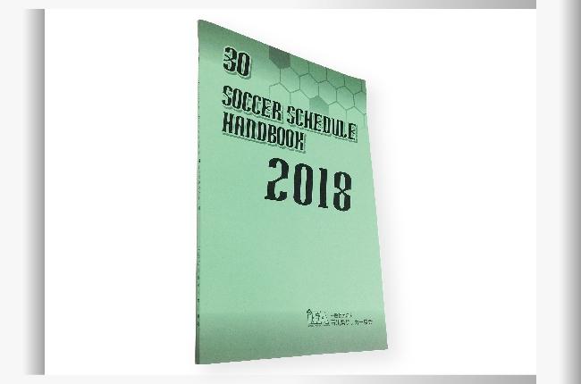 定期冊子/HANDBOOK2018