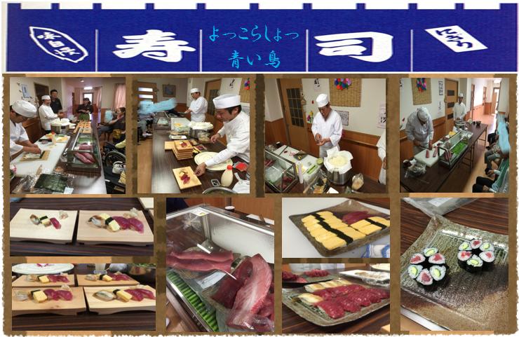 寿司(全体)
