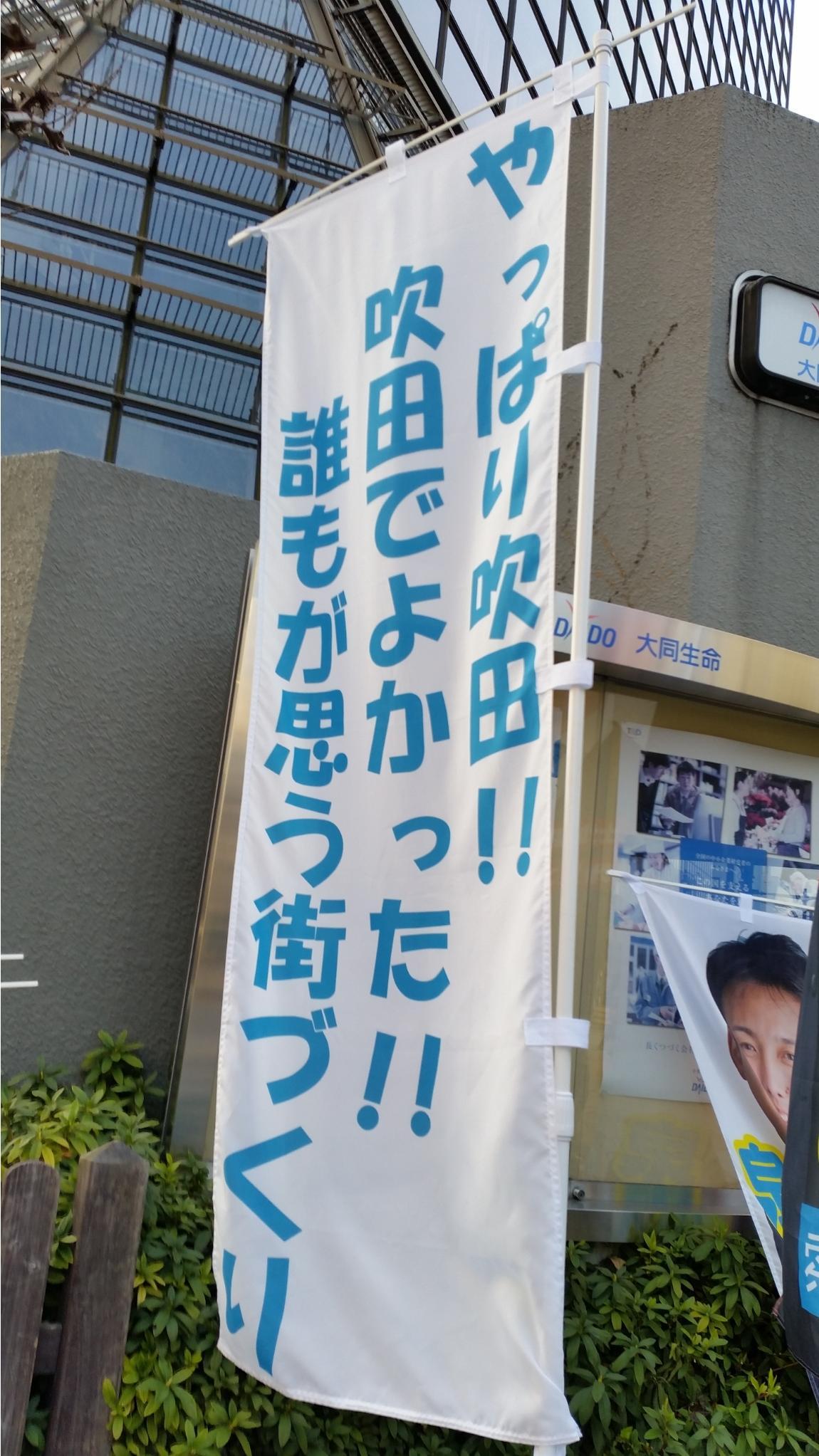 27.2.10活動報告