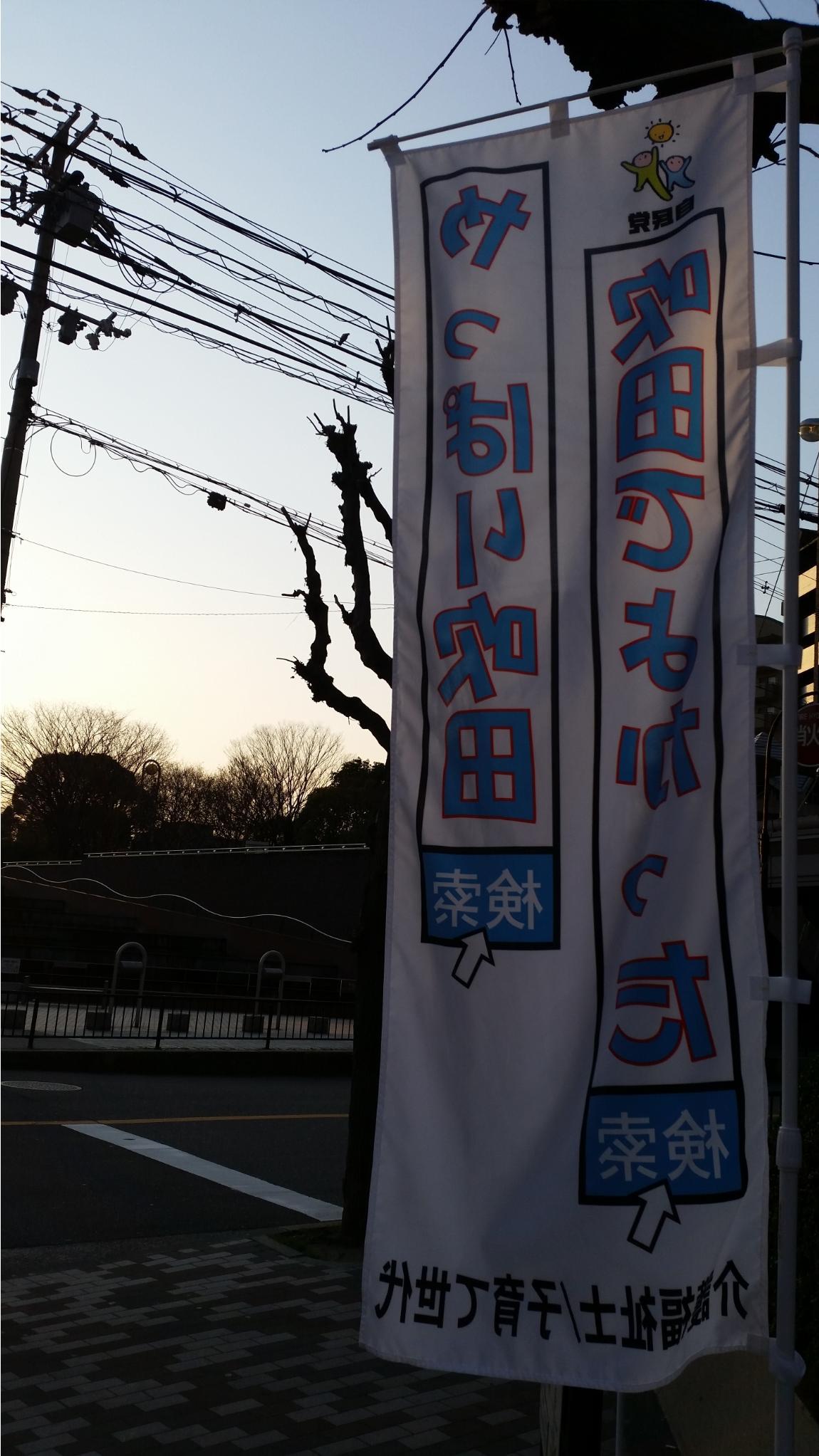 27.3.16活動報告